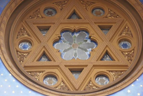 Witraż z praskiej synagogi
