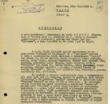 doniesienie agenturalne na Józefa Prowera