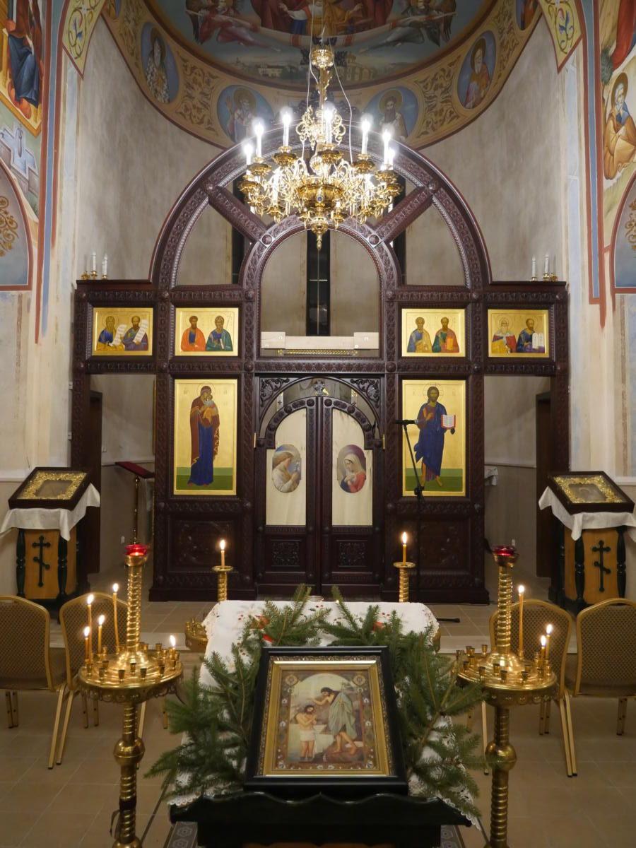 ikonostas cerkwi prawosławnej Trójcy Świętej w Siedlcach