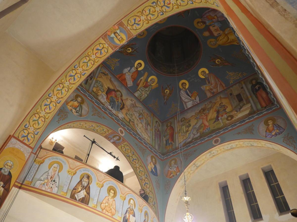 sklepienie cerkwi Trójcy Świętej w Siedlcach