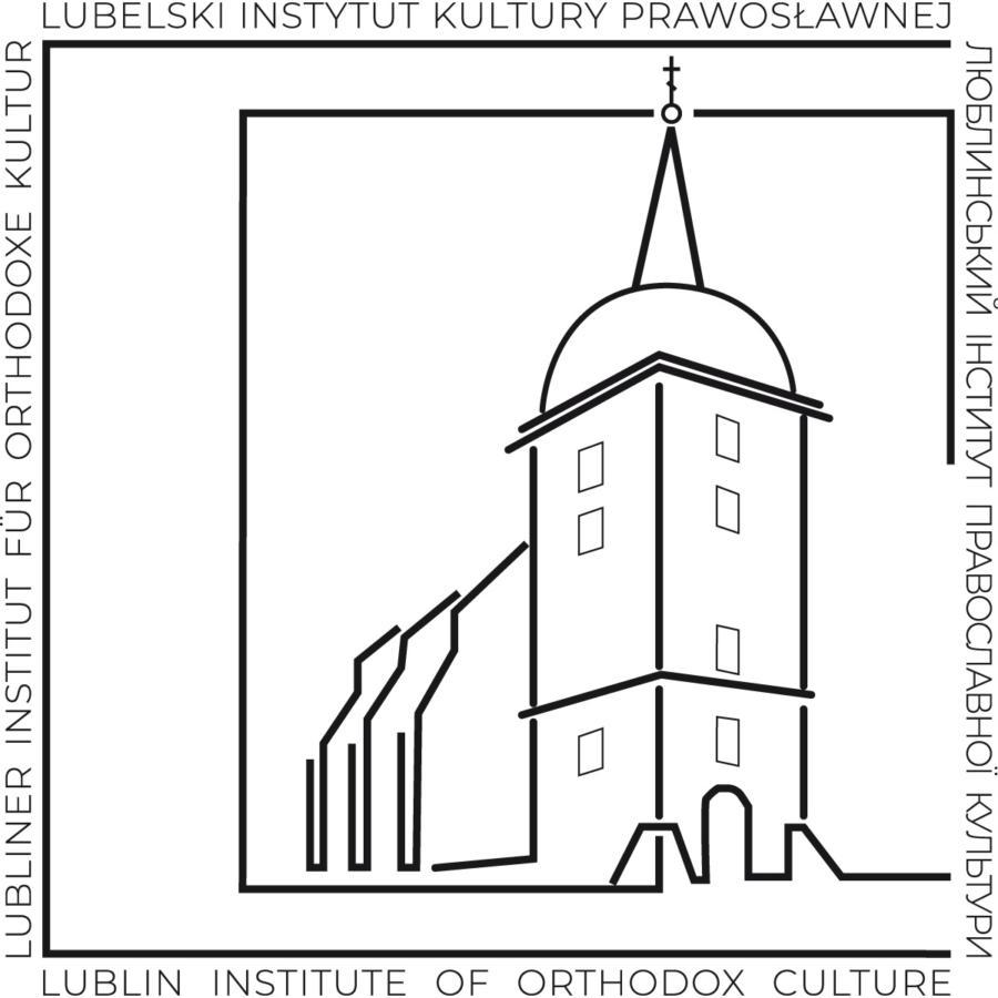 Lubelski Instytut Kultury Prawosławnej
