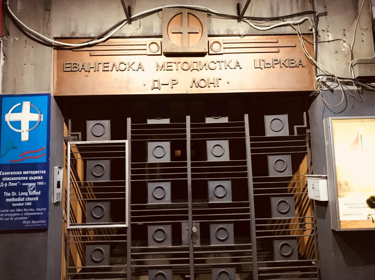 założona w 1905 r. Kaplica Kościoła Ewangelicko-Metodystycznego w Sofii