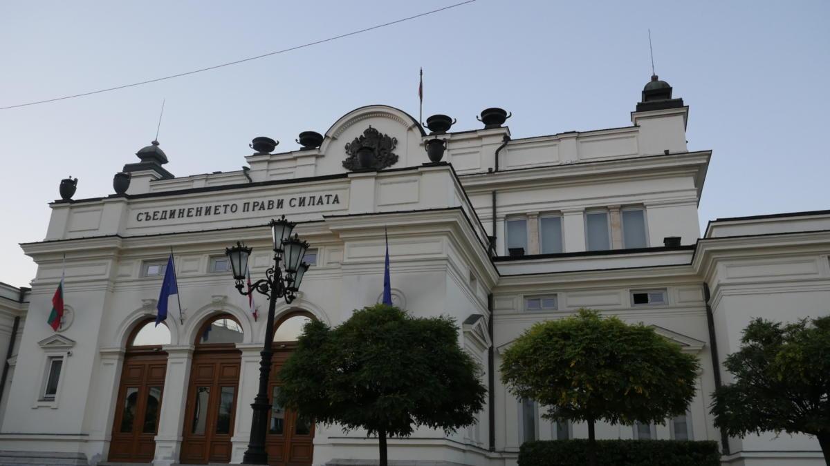 Parlament Bułgarii