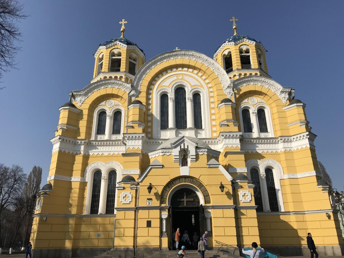 sobór metropolitalny św. Włodzimierza w Kijowie (Patriarchat Kijowski)