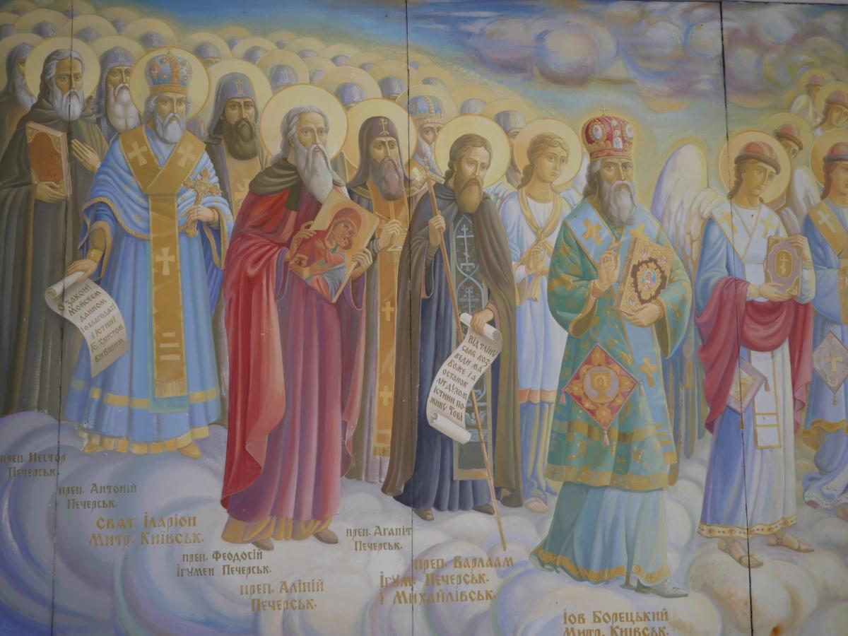 freski na Monasterze św. Michała w Kijowie