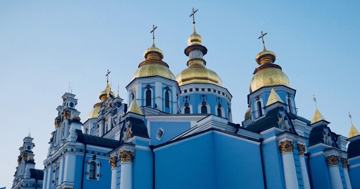 Sobór św. Michała Archanioła ze Złotymi Kopułami w Kijowie