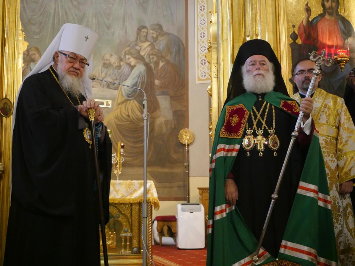 metropolita Sawa (Hrycuniak) i patriarcha aleksandryjski Teodor II