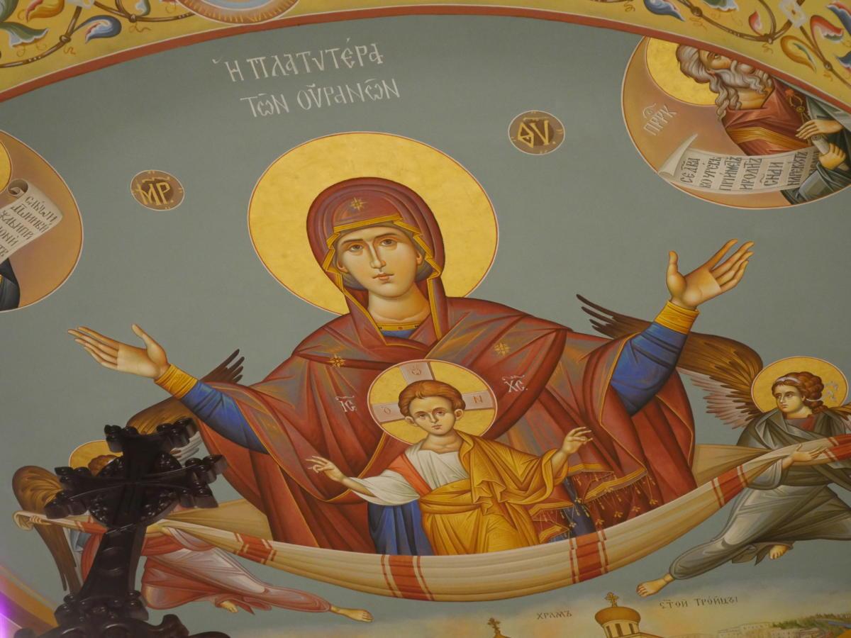 fresk w absydzie cerkwi Trójcy Świętej w Siedlcach