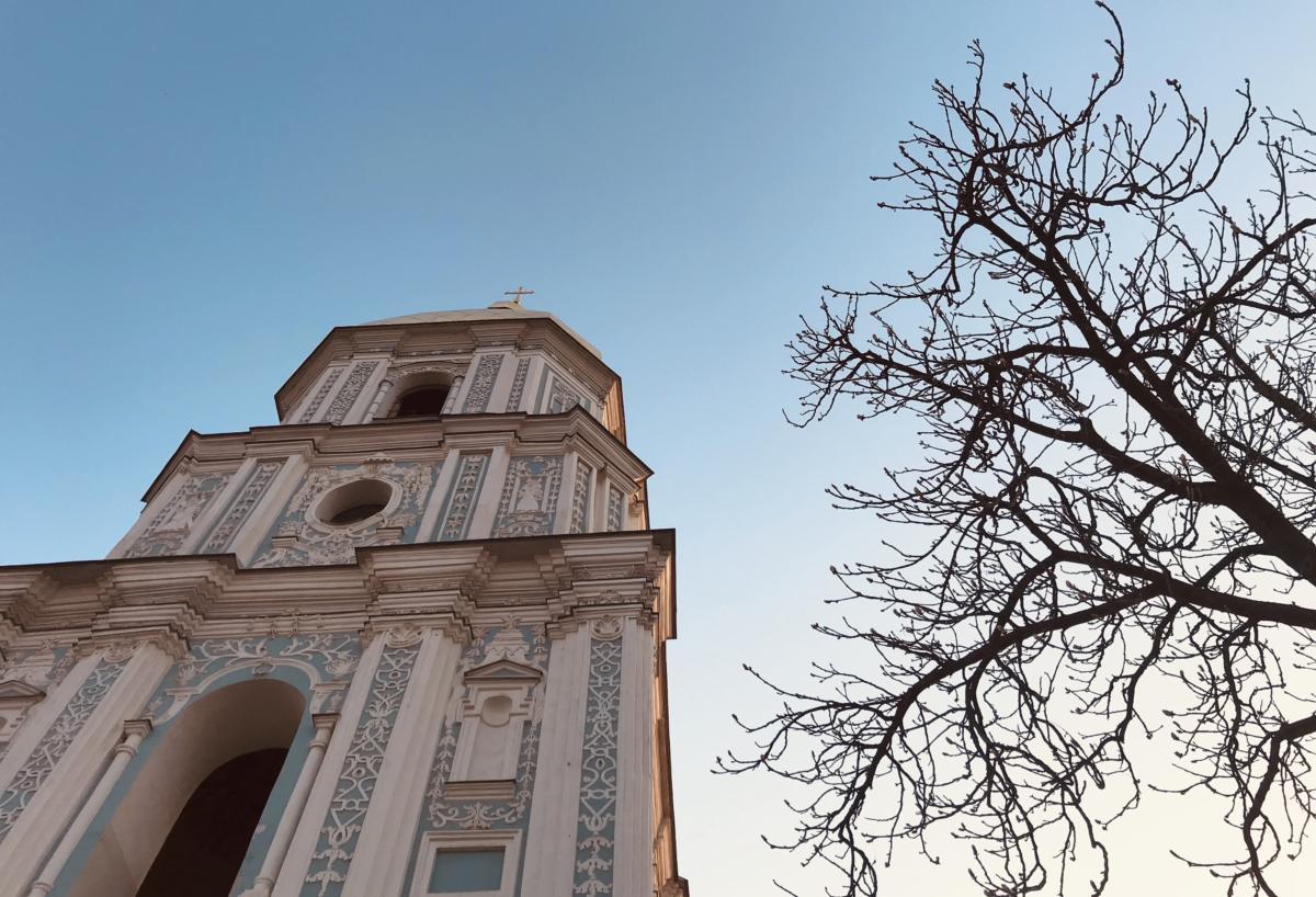 wieża wejściowa do Soboru Mądrości Bożej w Kijowie