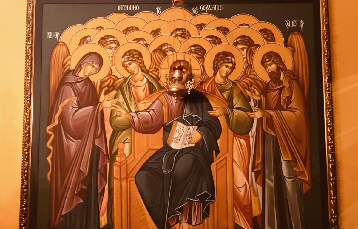ikona w siedzibie Serbskiego Patriarchatu Prawosławnego