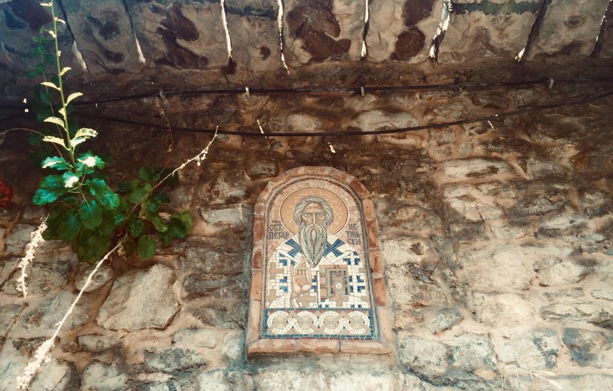 ikona w czarnogórskiej kaplicy prawosławnej w Cetyni
