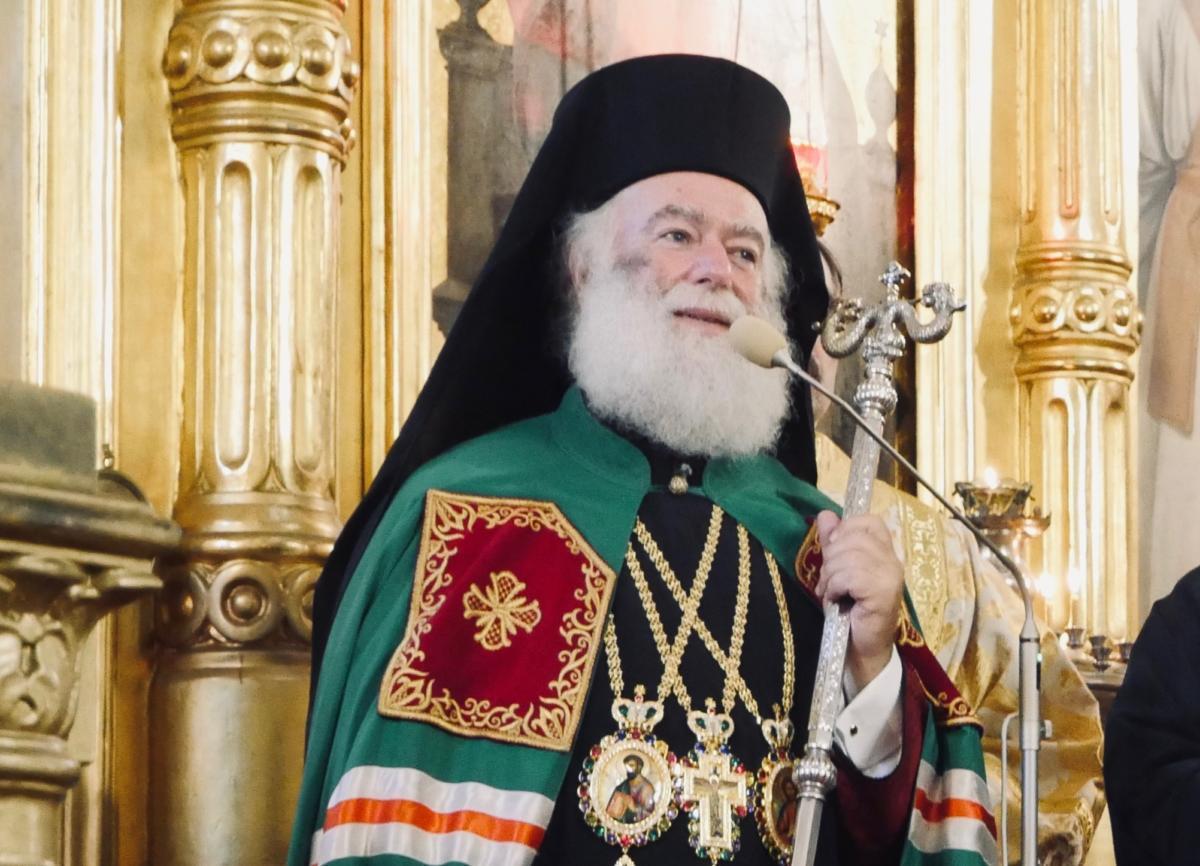 Patriarcha Aleksandrii i całej Afryki Teodor II