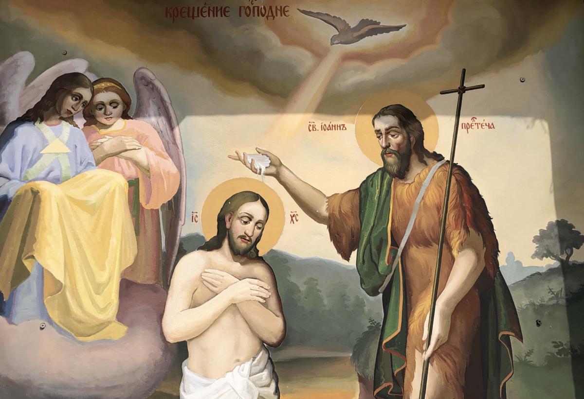 fresk prawosławny przedstawiający chrzest Jezusa - Ławra Peczerska (Kijów)
