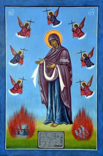 Zaleszańska Ikona Matki Bożej